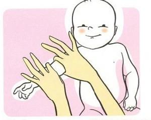 Atelier babythérapie